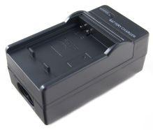 Power Energy Battery - Nabíječka baterií pro NB-6L DMW-BCM13