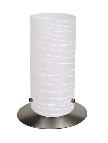Rabalux 6339 Aurel, table lampa, H:24,5cm