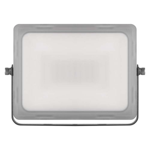 LED reflektor ILIO, 30W, 1531252530