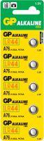Alkalická knoflíková baterie GP LR44 (A76F), blistr, 1041007615