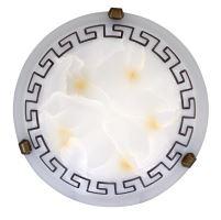 Rabalux 7648 Etrusco bílé alabastrové sklo