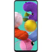 SM A515 Galaxy A51 White SAMSUNG