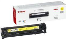 Canon toner cart. CRG-716Y yellow (CRG716Y) 1977B002