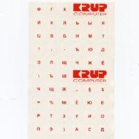 Premium RUS přelepky pro klávesnice s cizím layoutem - červené písmo, průhledné pozadí pkrur