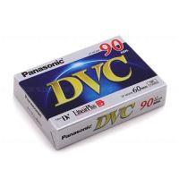 Panasonic AY-DVM60FF 60 minut - Mini DV kazeta, AY-DVM60FF