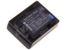 Náhradní baterie AVACOM Canon BP-709 Li-Ion 3.6V 890mAh 3.2Wh verze 2014