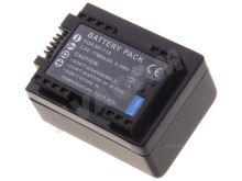 Náhradní baterie AVACOM Canon BP-718 Li-Ion 3.6V 1780mAh 6.4Wh verze 2014, VICA-718L-823