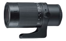 Kenko MILTOL 200mm F4 pro Nikon 141982