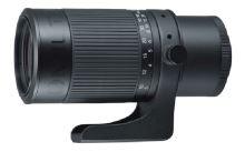 Kenko MILTOL 200mm F4 pro Canon 141983