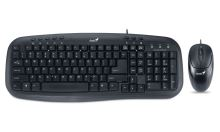 GENIUS KM-210/ Drátový set/ multimediální KB/ USB/ černá/ CZ+SK layout 31330219103