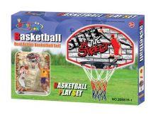 Dětský basketbalový koš G21