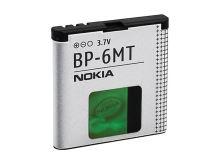 Baterie gsm NOKIA BP-6MT 1050mAh