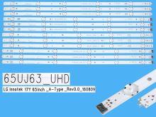 LED podsvit sada LG 65UJ63-UHD celkem 12 pásků / DLED TOTAL ARRAY 65UJ63_UHD / LG Innotek 17Y 65inch