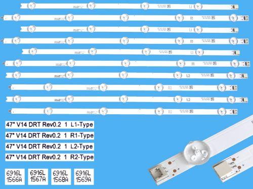 "LED podsvit sada LG náhrada 47LN-V14AL celkem 10 pásků / DLED TOTAL ARRAY 47"" V14 DRT Rev0"
