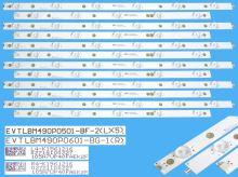 LED podsvit sada Philips 705TLB4943 celkem 12 pásků / LED Backlight 1000mm - 11 D-LED, EVTLBM490P0501-BF-2(L)(5) + EVTLBM490P0601-BG-1(R)