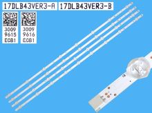 "LED podsvit sada vestel 43"" celkem 4 pásky 820mm / D-LED BAR. VESTEL 43""FHD 17DLB43VER3-A / 30099615 + 17DLB43VER3-B / 30099616"