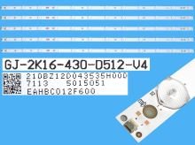RV7701 Dálkový ovladač Philips originální